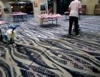 南京洗地毯多少钱 清洗地毯多少钱 地毯清洗1元起