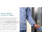 桂林电梯门禁桂林电梯层控IC刷卡系统桂林电梯控制