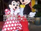 米老鼠卡通服 济南卡通服装 全新人偶服装出租出售