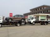 广州拖车 送油速到 夜间抢修