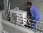 泉州洛江区空调拆装清洗移机加液