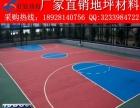 醴陵黄泥坳校园丙烯酸篮球场球场材料加盟
