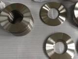 宝鸡生产厂家供应石油化工机械设备用钛环 钛饼 钛锻件