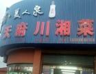 北仑新碶临街金角位置餐馆转让