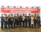 韩国科技减肥 投资金额 1-5万元  凉山减肥加盟