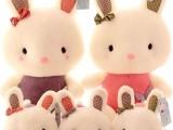 厂家直销可爱蓝白玩偶趴趴兔毛绒玩具公仔玩偶布娃娃礼品招代理
