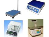 5kg--30kg电子秤多少钱/带打印电子桌秤厂家