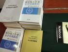重庆哪里报考电工证时间短更正规 焊工证不考试多少钱