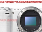 常州索尼相机专业微小售后维修常州索尼摄像机售后维修