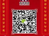 广州香港鸿运新手怎么注册怎么玩