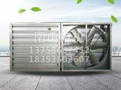 温岭南山电机玻璃钢风机怎么样贵州玻璃钢负压风机