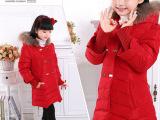 蜡笔小天使儿童羽绒服潮女童中长款新款女大童羽绒服童装冬装外套