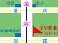 汕头南华教育-本月新班开设专业