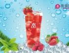网红饮品加盟店的品牌