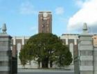 花水木专业日语培训 办理出国留学业务