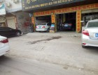 汽车维修救援,机油,轮胎,电瓶,改装