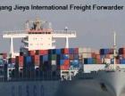连云港APL、CMA订舱中心海运进出口