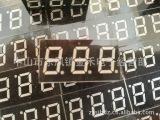 高品质0.4寸数码管 3位 红色数码管 共阴/共阳 三位 31*