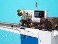 自动包装机械加盟 食品加工机械