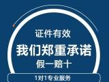 嘉兴五县二区注册汽车销售公司,一站式服务