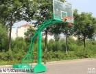 天津专业生产篮球架 学校篮球架