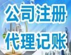罗湖水贝代理记账,财税代理价格,深圳财务公司哪一家好?