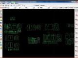 瑞麗2019服裝CAD軟件 帶排料帶 加密鎖 送教程