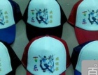 包邮1面起定东莞轮滑队旗定做广州深圳东莞珠海中山俱