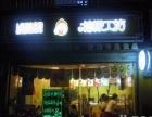温州冷饮店加盟 小吃+甜品 毛利润75%以上