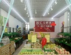 王舍人万象新天果蔬超市低价转让,8.5万,包含五个月房