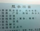 李兆洪:风水顾问,择日评课,命相预测,起名
