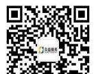 山东众益加急注册扬州商标专利国外公司~专业专心专注
