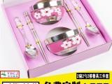 日式和风碗筷套装婚庆商务小礼品不锈钢防烫