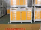 山东烤漆房废气处理设备 壹哲光氧催化废气净化器 大量销售