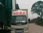 南昌市佳旺搬家,本公司有大车、中车、小车、长安之星