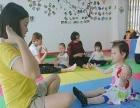 金色摇篮0-6岁早教婴幼园