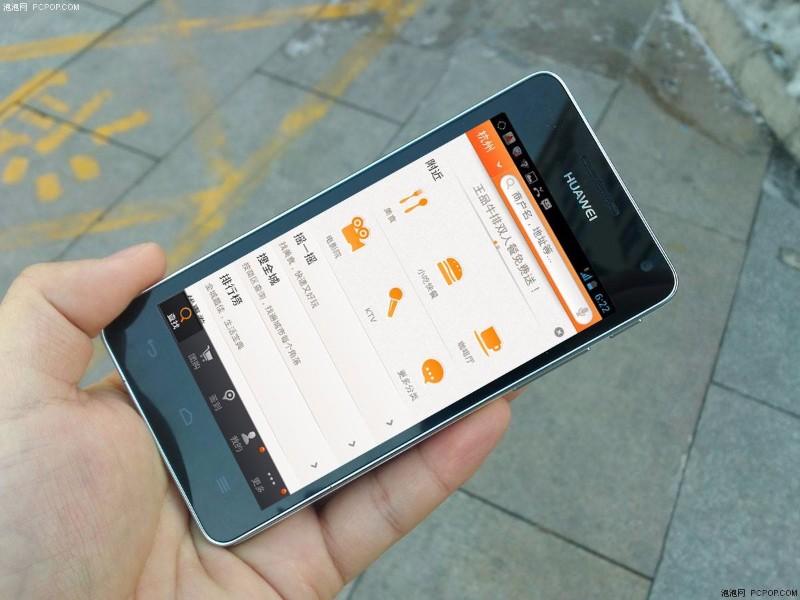南昌iPhoneX分期付款有几期可选,每月还多少钱