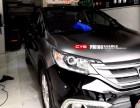本田CRV CYS车衣裳电光金属钛金车身改色贴膜效果新金泰