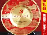 岳阳奖牌定制 运动会奖牌制作 铜牌标牌制作 金属水晶奖牌制作