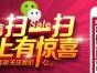 天限厨具高档法式304不锈钢压力锅高压锅炊具炒锅