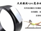 广东梵雅竺PVC复合材料+天然橡胶抗压瑜伽轮直销