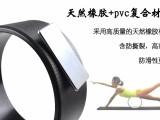 广东梵雅竺PVC复合材料 天然橡胶抗压瑜伽轮直销