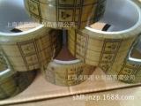 厂家供应黑色网格防静电胶带与耐高温特种纤维胶带 黄色网格胶带