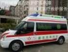 广州经济开发区救护车出租120救护车出租