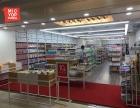 北京日用品加盟,名潮优品精品加盟购买率高