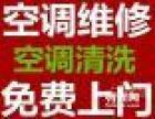 北京专业空调拆装移机回收服务