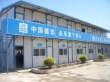 威海活动板房 威海彩钢板房价格 威海府鑫板房 围挡制作厂家