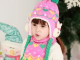 乖孩子冬季童帽韩国宝宝帽子兔子护耳加绒帽子围巾套装 帽子批发