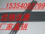 J506Fe电焊条 E5018 E7018焊条厂家