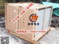 广州萝岗设备搬迁